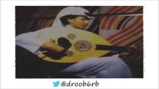 اغاني طرب MP3 محمد عبده - طال السفر - جلسة تحميل MP3