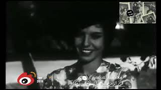 تحميل و استماع قالت لي بكره فريد الاطرش 1963 فيلم شاطئ الحب MP3