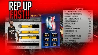 NBA 2K19 Fastest Rep Method !! Hit 90 Overall in a day !!