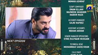 Rang Mahal - Mega Ep 70 Teaser - 18th September 2021 - HAR PAL GEO
