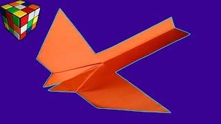 Как сделать летающую птицу из бумаги. Птица оригами своими руками. Поделки из бумаги