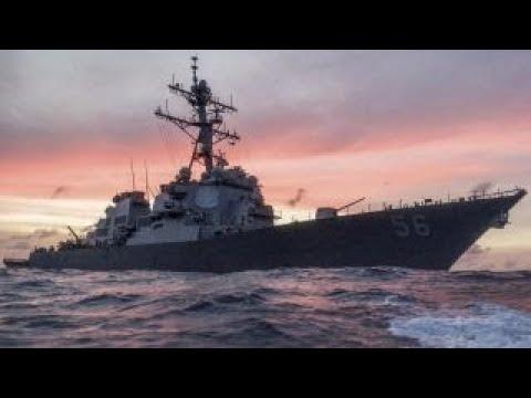USS John S. McCain collision: Navy warships explained