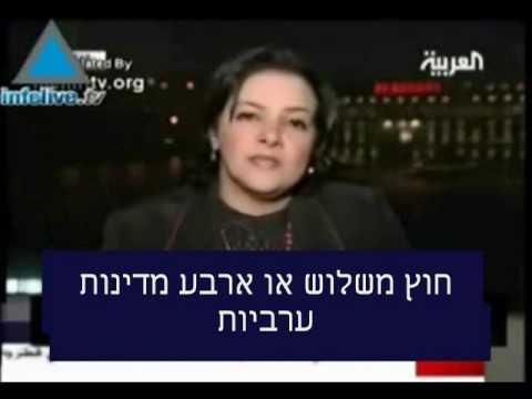 השיטה החדשה למאבק נגד ישראל