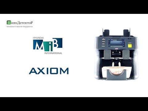 Счетчик-сортировщик банкнот Hyundai Axiom