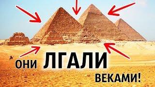 Настоящее Предназначение Пирамид Наконец-то Раскрыто