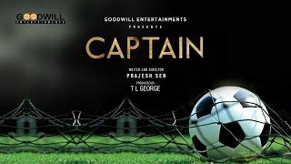 Captain Trailer
