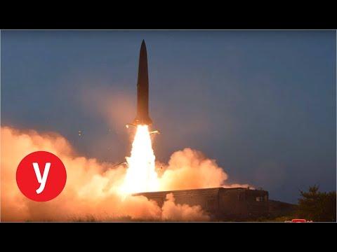 בפנטגון חוששים מהתעצמות גרעינית של צ. קוריאה