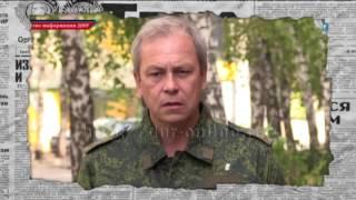 Обстрелы на Донбассе: российские войска снова у границ Украины — Антизомби, 26.08