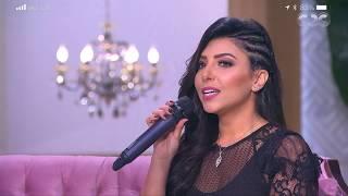 تحميل و مشاهدة معكم منى الشاذلي - والشوق تعب مني.. فيروز أركان فؤاد تغني لوالدها على طريقتها الخاصة MP3