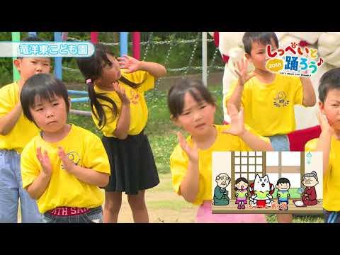 Riyunoko Kindergarten