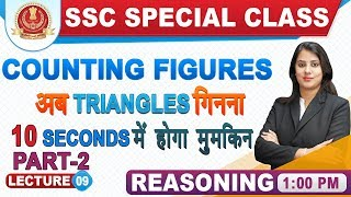 Counting Figures | Part 2 | Reasoning | SSC Special Class | 1:00 pm