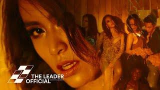 Hoàng Thùy Linh - I'm Gonna Break (Trailer)