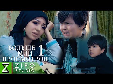 Шахло Давлатова ва Яхёчон Давлатов - Гариби (Клипхои Точики 2020)