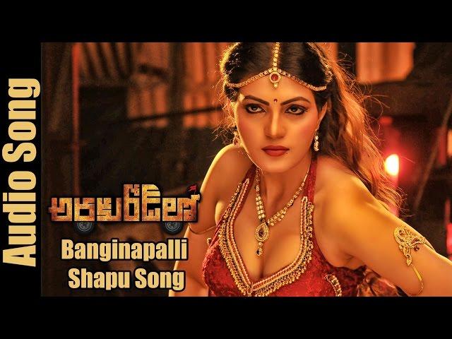 Banginapalli Shapu Full Video Song | Araku Road Lo Movie Songs | Raam Shankar