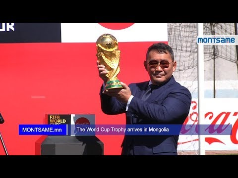 The World Cup Trophy arrives in Mongolia