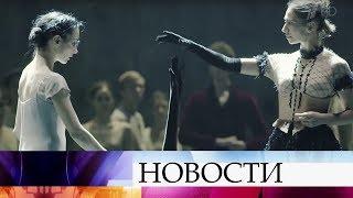 """Первый канал: """"Стала известна программа предстоящего Международного Чеховского фестиваля""""."""