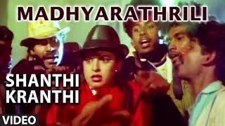 Shanthi Kranthi Video Songs   Madhyarathrili Video Song I Ravichandran,Juhi Chawla Kannada Old Songs