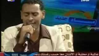 تحميل و مشاهدة محمد الجيلي - بتسند المايل MP3