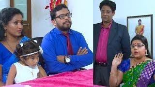 Marimayam | Episode  350 - 17 June 2018 | Mazhavil Manorama