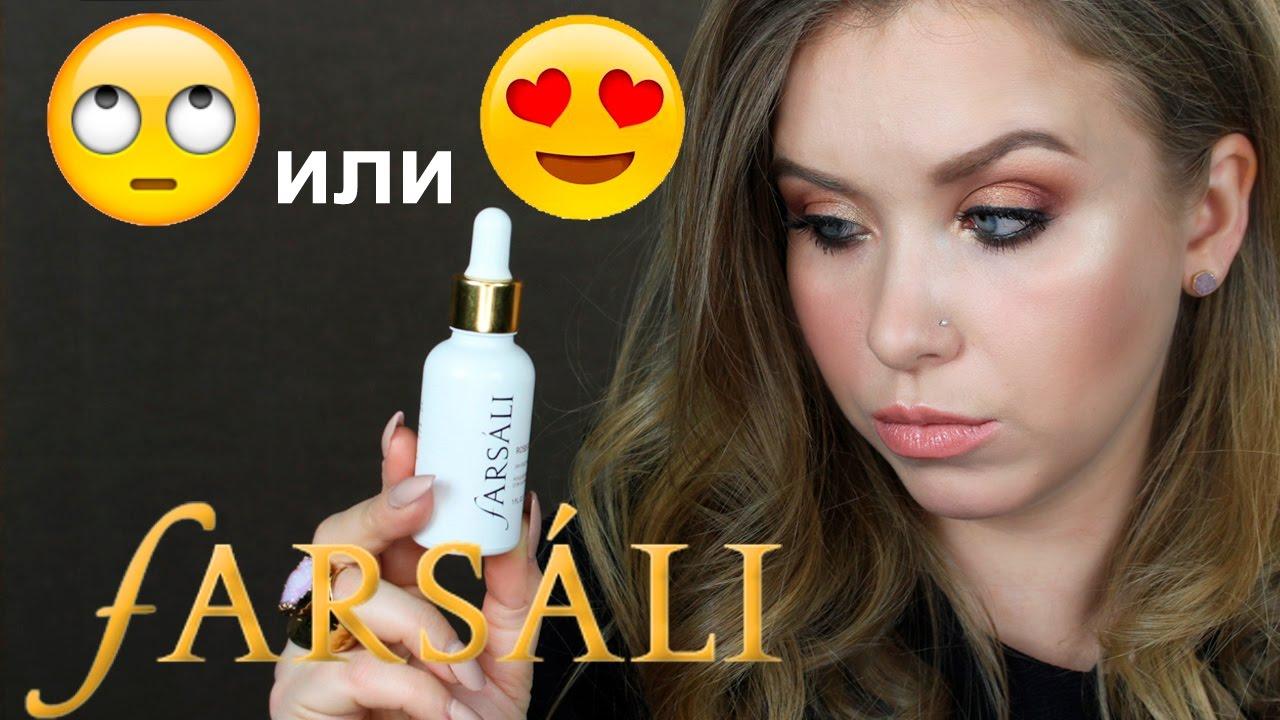 Видео Farsali