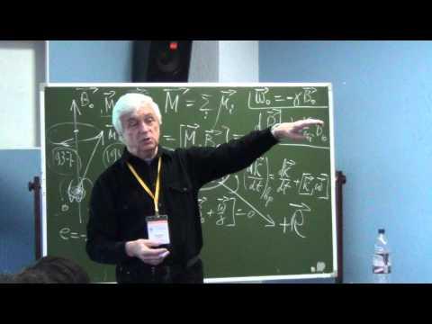 Лекция-беседа о явлении магнитного резонанса и спиновом эхо
