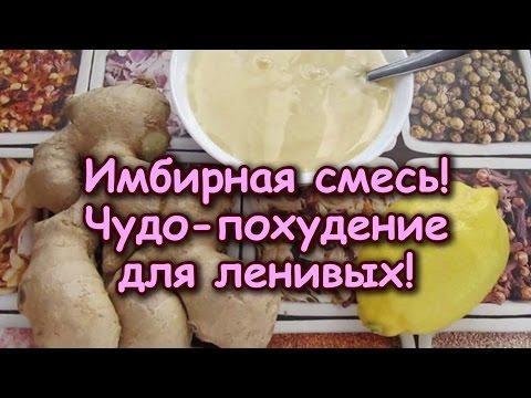 Самые толстые люди в россии фото до и после похудения фото