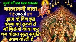 LIVE: नवरात्रि 2021 स्पेशल देवी भजन -आज इस भजन को पूरी श्रद्धा से सुने आपके सभी बिगड़े काम बन जायेगे