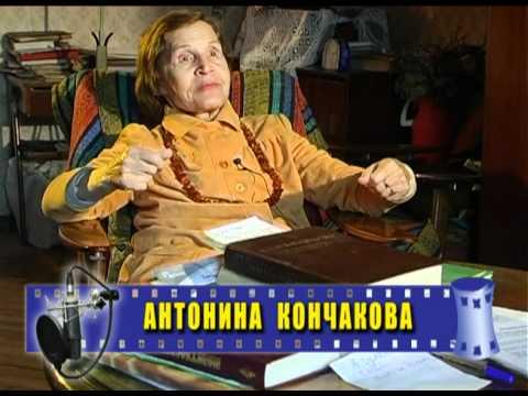 Смотреть          Валентина Гришокина