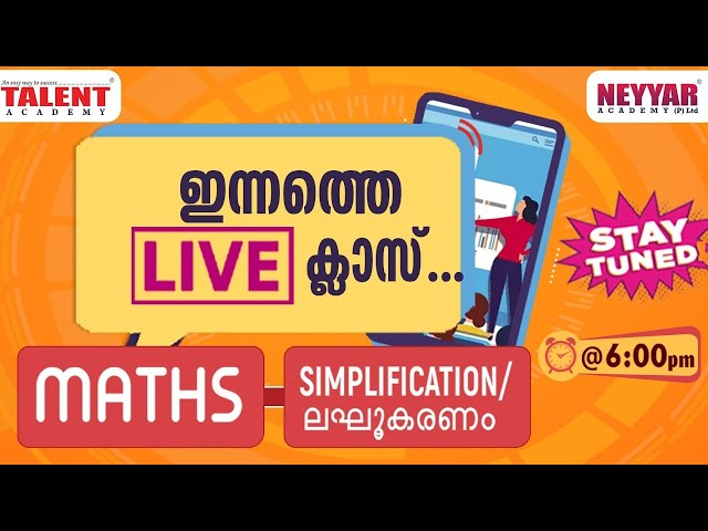 Maths|Simplification|Talent Academy|Live