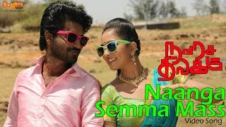Naanga Semma Mass - Song Teaser - Navarasa Thilagam