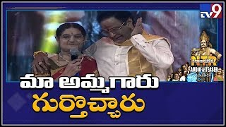NTR daughter Lokeswari speech at Kathanayakudu Audio Launch – TV9