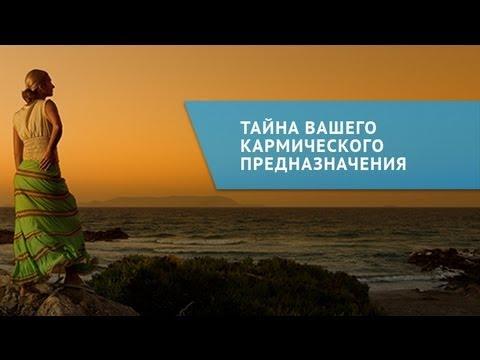 Башкирские амулеты талисманы