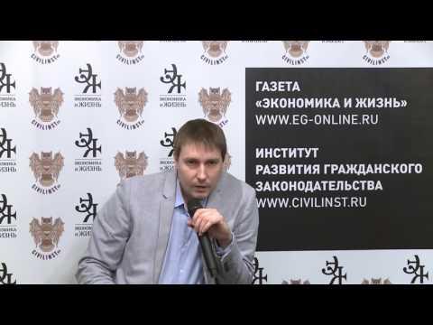 Евгений Меньшиков Инструменты госфинансирования для создания РИД в России