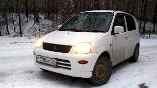 ЛУЧШИЙ Японский Авто за 150 000 рублей! Я КУПИЛ МАШИНУ!!