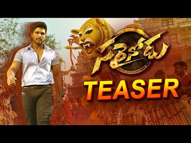 Sarrainodu Teaser | Sarrainodu Telugu Movie | Allu Arjun , Rakul Preet