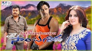 Jai Sambasiva Telugu Full Movie  Telugu Suspense Thriller Movie  Arjun Pooja Gandhi Movie