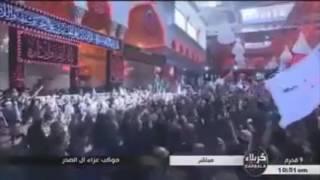 تحميل اغاني جيش الصدر كبر من صحن ابو الاكبر سرايا السلام من داخل ضريح الامام الحسين ع MP3