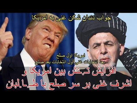 قدرتمندترین فرد سیاست ایران در پشت پرده کیست؟