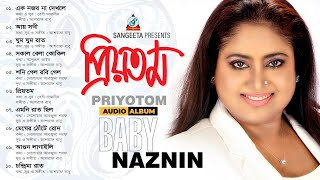 Priyotom (প্রিয়তম) | Full Audio Album | Baby Naznin | Sangeeta
