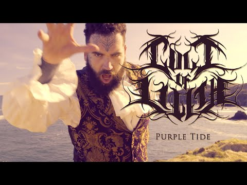 Cult of Lilith - Purple Tide (OFFICIAL VIDEO)