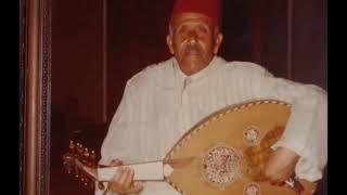 تحميل اغاني Andalusian Music - Quddám Raml al-Máya قدام رمل الماية MP3