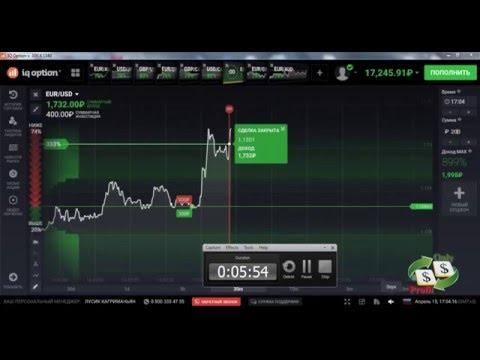 Стратегия на опционах на 60 секунд видео