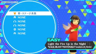 Persona3 Dancing Moon Night Chapter 15 Light The Fire Up In The Night -Sasakure.UK Remix- Easy
