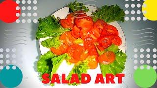 Салат АРТ Salad ART Подпишитесь на канал https://www.youtube.com/c/ziminvideo Салат АРТ. Самый простой салат. Он состоит из листьев салата и помидоров. Сделайте себе быстро красивый простой салат АРТ и наслаждайтесь красотой и вкусом.