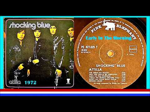 Shocking Blue - Early In The Morning 'Vinyl'