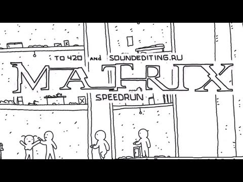 Watch The Matrix In 60 Awesome Seconds Of Animation