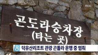 2015년 11월 28일 방송 전체 영상