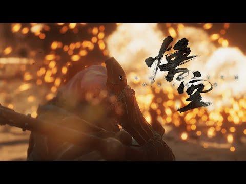 《黑神話 悟空》演示了眾多玩法和戰鬥畫面的混剪,末尾表示開發進度正常。