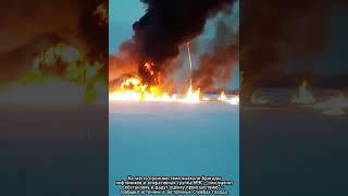 В России на реке Обь произошел пожар после утечки на трубопроводе. ВИДЕО