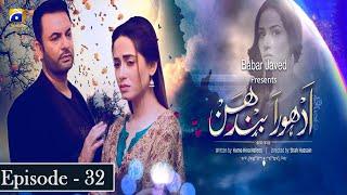 Adhoora Bandhan Episode 32   Madhia Rizvi   Nouman Masood